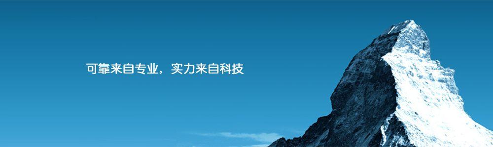 石家庄出租车票2019新版